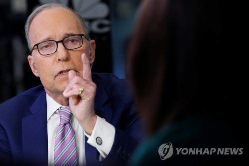 백악관 국가경제위원회 위원장 후보로 거론되는 커들로  [로이터=연합뉴스]