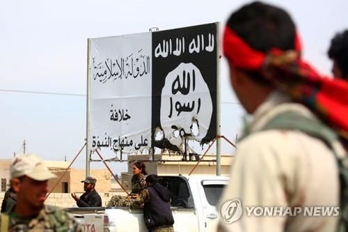 내전 혼란 틈타 극단주의조직 '이슬람국가'(IS) 발호…국제동맹군에 패퇴 [AFP=연합뉴스 자료사진]