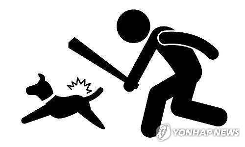 동물 학대 일러스트. [연합뉴스 자료]