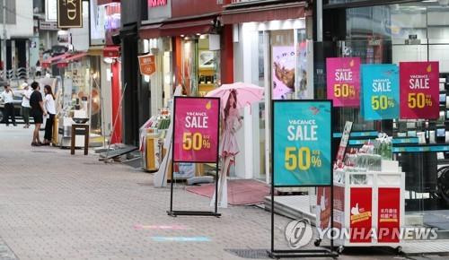 한산한 명동 거리 [연합뉴스 자료사진]