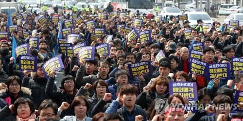 금호타이어 노조 해외매각 반대[연합뉴스 자료사진]
