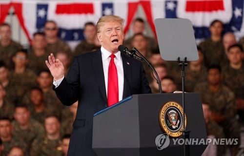미라마 해군기지에서 연설하는 트럼프 대통령[로이터=연합뉴스]