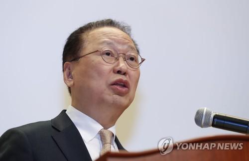 최흥식 금융감독원장 [연합뉴스 자료사진]