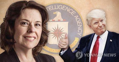 트럼프, 차기 CIA국장에 지나 해스펠 지명 (PG) [제작 최자윤] 사진 합성