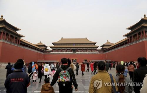 최근 한결 깨끗해진 베이징 공기[AP=연합뉴스]