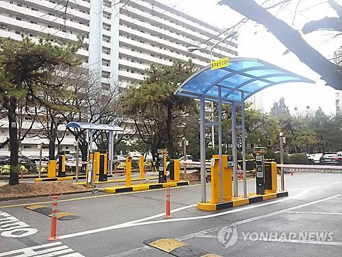 아파트 출입부 [연합뉴스 자료사진]