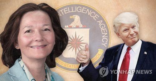 트럼프, 차기 CIA국장에 지나 해스펠 지명 (PG) [제작 최자윤] 사진합성