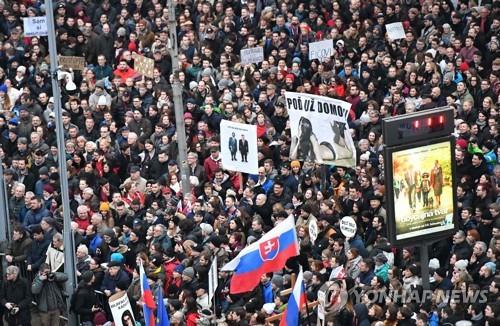 슬로바키아 브라티슬라바 시내 광장에서 9일(현지시간) 5만여명의 시민이 마피아와 정치권의 유착을 비판하고 총리 퇴진을 촉구하는 시위를 벌이고 있다. [AFP=연합뉴스]