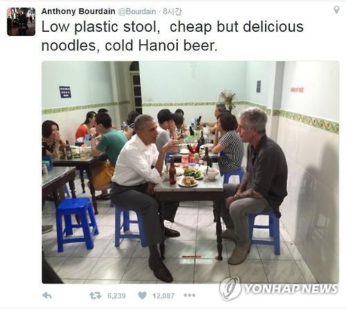 오바마, 美유명셰프와 7천원짜리 소박한 저녁식사[연합뉴스 자료사진]