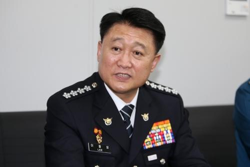 발언하는 이철성 경찰청장