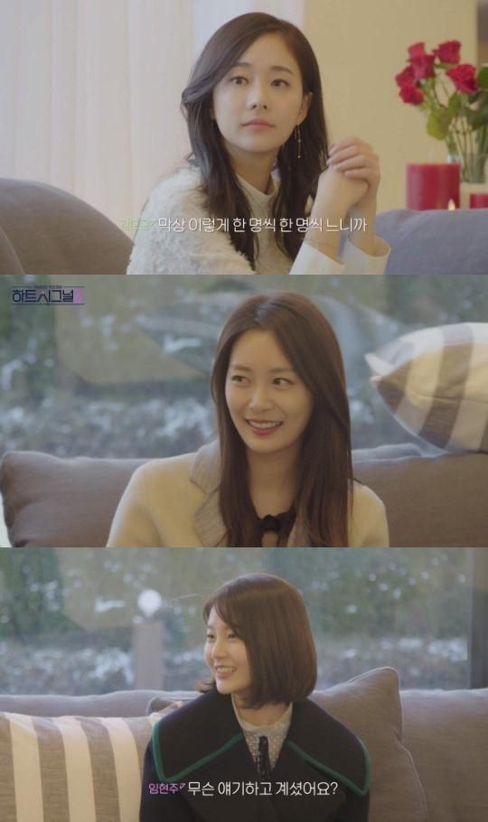 '하트시그널 시즌2' 여성출연진. 사진 채널A 방송화면 캡처