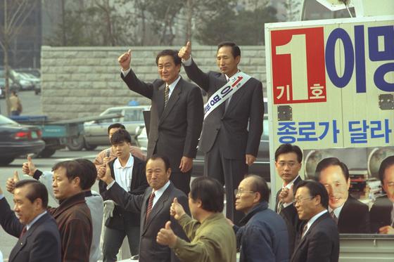 1996년 총선 당시 이명박 신한국당 후보가 출근길 선거운동을 하고 있다. [중앙포토]