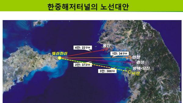 현재까지 제시됐던 한중 해저터널 노선안.  /김상환 호서대 교수 제공