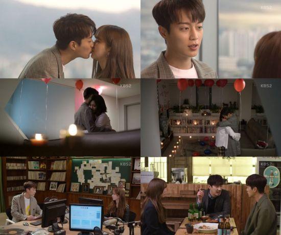 「ラジオロマンス」/写真= KBS2放送画面キャプチャー