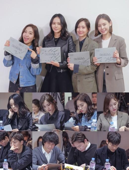 '6년만 복귀' 한가인 '미스트리스' 대본리딩..신현빈·최희서·구재이 호흡