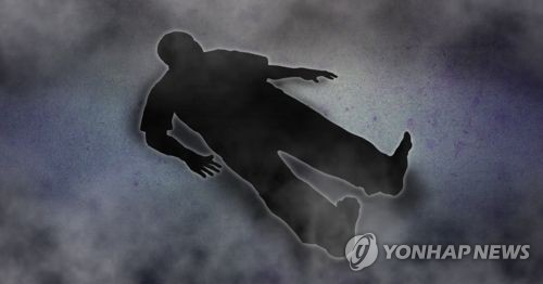 [연합뉴스 일러스트]