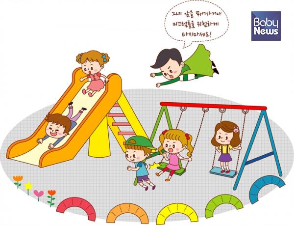 아이들의 놀이를 방해하는 부모의 그릇된 습관 4가지