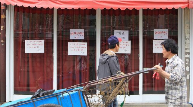 철거가 진행중인 영등포 성매매 집결지의 모습. 한겨레 자료사진