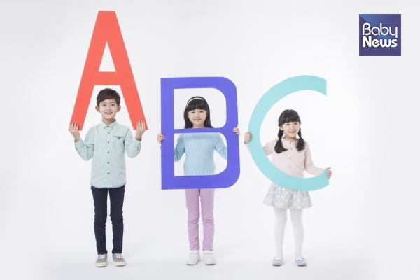 영어교육, 언제 시작하는 것이 좋을까요?
