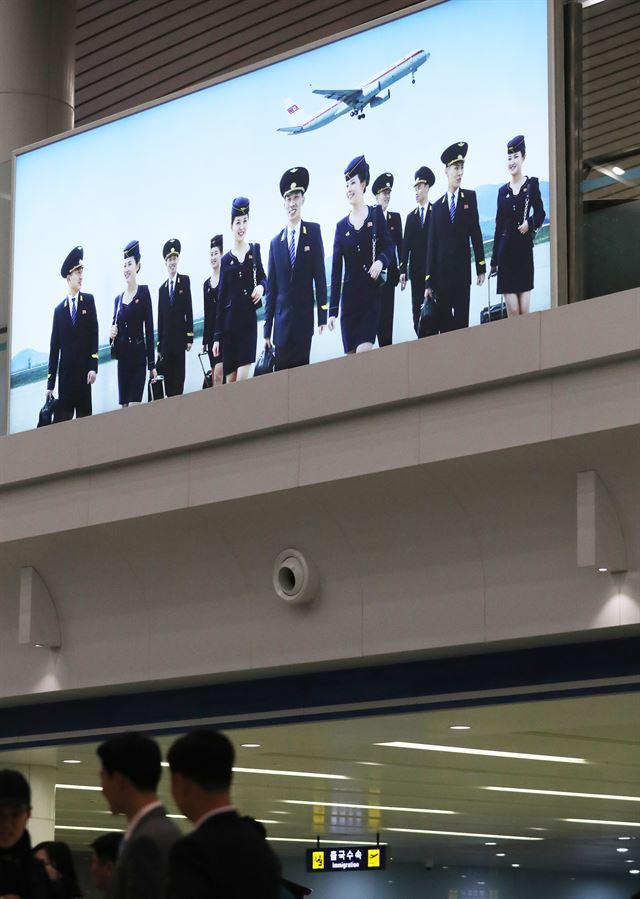 평양순안공항 국제선 대합실. 고려항공 광고가 걸려있다.