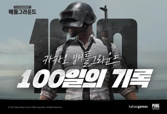 #게임 ♥ '성공적 100일' 카카오 배틀그라운드, 유저 평가가 달라졌다