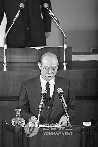 국회 광주특위 청문회에 출석한 전두환 전 대통령 [연합뉴스 자료사진]