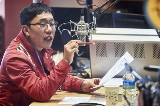 """김제동 라디오, """"앞으로 계속 함께갑시다"""""""