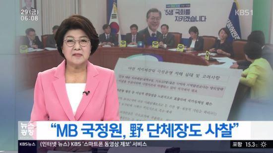 지상파 뉴스에서 안경을 쓰고 진행한 여자 앵커는 KBS 유애리 아나운서가 가장 처음이다. [사진 KBS 뉴스광장 캡처]