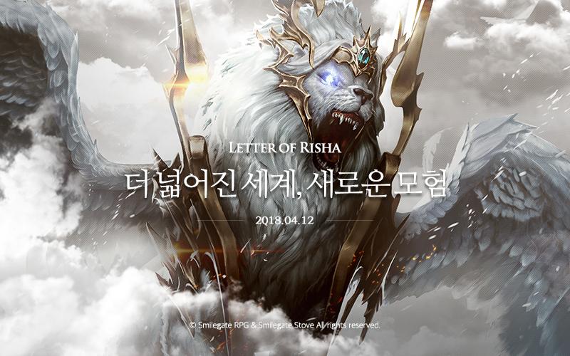#게임 ♥ '로스트아크' 하반기 출시..파이널 CBT 참가자 모집