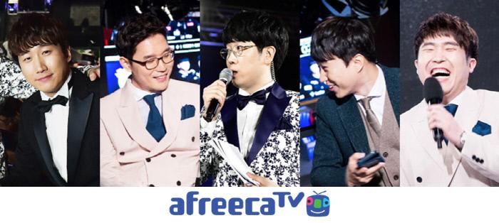 #게임 ♥ 아프리카TV,14일 LCK 스프링 결승전 특별방송 'LCK 좌우상중하'