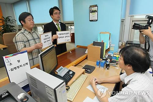 참여연대, 이동통신요금 원가공개 소송 2011년 7월11일 참여연대 민생희망본부 관계자들이 서울행정법원 민원실에서 방송통신위원회를 상대로 이동통신 요금 원가 자료를 공개하라는 소송을 낼 당시의 모습