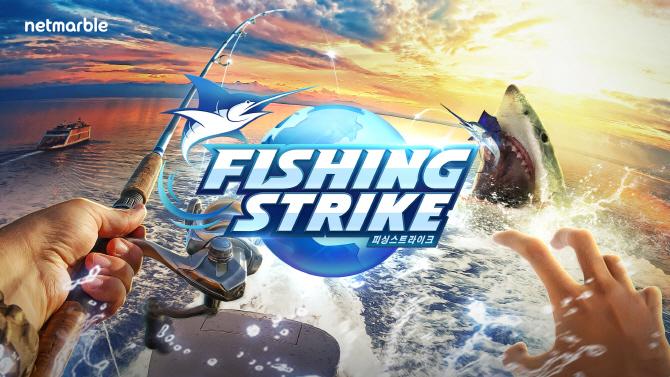 #게임 ♥ 넷마블, 모바일 낚시게임 '피싱스트라이크' 글로벌 출시