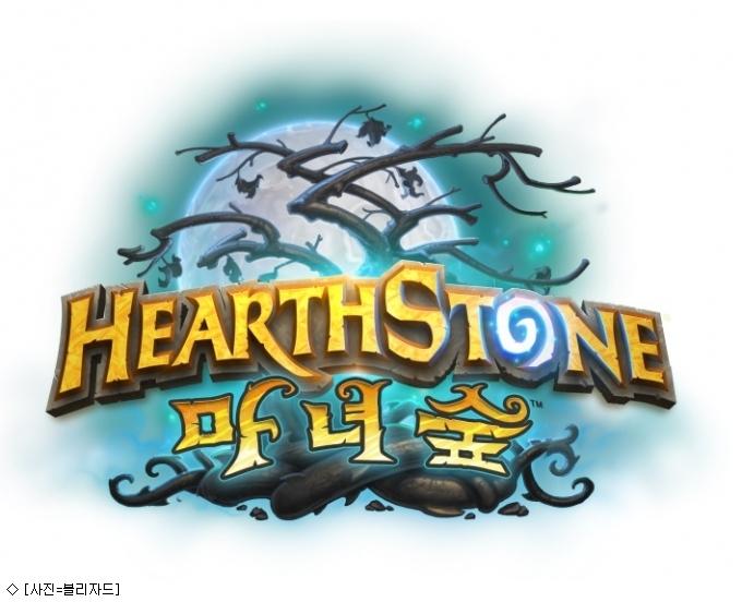 #게임 ♥ 블리자드, 하스스톤 최신 확장팩 '마녀숲' 출시