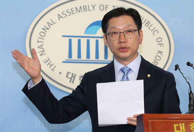 김경수 더불어민주당 의원이 14일 오후 국회 정론관에서