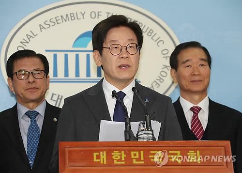이재명 전 성남시장 [연합뉴스 자료사진]