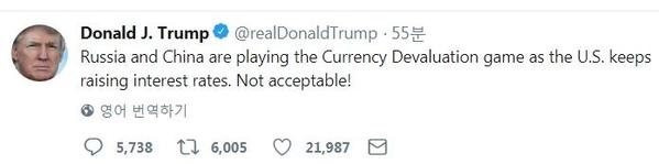 도널드 트럼프 대통령의 트위터 계정 /트위터