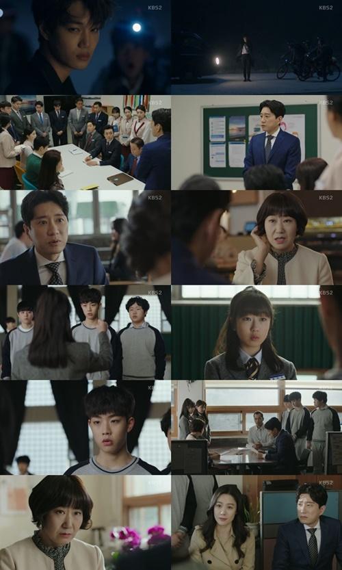사진= KBS2 '우리가 만난 기적' 방송캡처