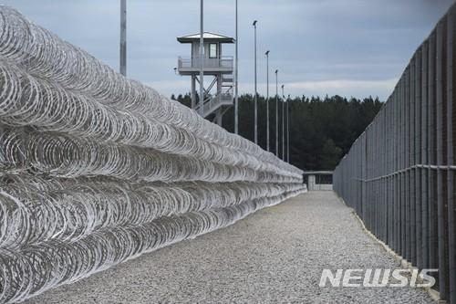 리 형무소의 2016년 2월 모습   AP