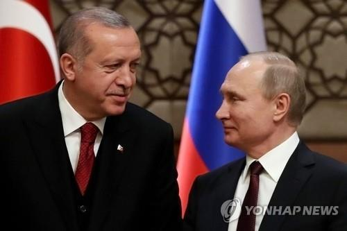 푸틴 대통령(오른쪽)과 에르도안 대통령 [AFP=연합뉴스]