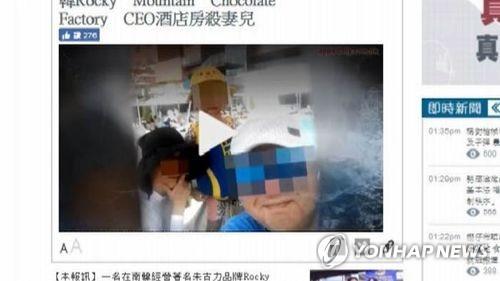 홍콩 여행 중 가족살해 혐의 한국인 [연합뉴스TV 제공]