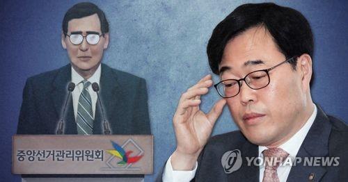 선관위, 청와대 '김기식 질의' 결론 (PG)