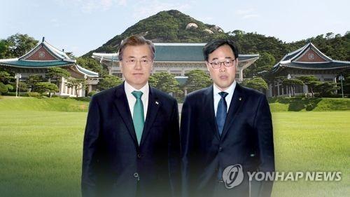 문 대통령, 김기식 금감원장 사표 수리키로(CG) [연합뉴스TV 제공]