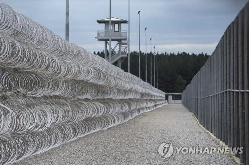 미국 사우스캐롤라이나주의 리 교도소. [AP=연합뉴스 자료사진]