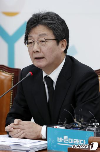 유승민 바른미래당 공동대표. 2018.4.16/뉴스1 © News1 안은나 기자