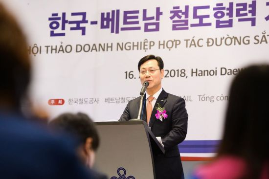 오영식 코레일 사장이 16일(현지시간) 베트남 하노이에서 열린 '한국-베트남 철도협력 기업간담회'에 참석해 인사말을 하고 있다.(사진: 코레일)