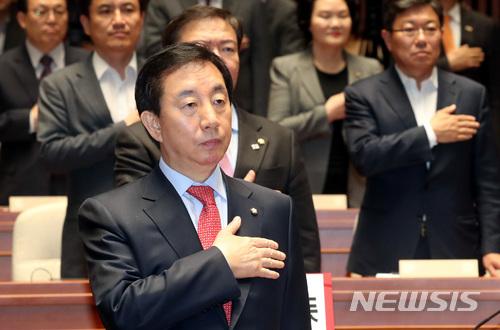 한국당, 헌정수호 투쟁 선언 文대통령 석고대죄 하라