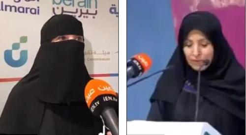 니캅(좌)과 히잡(우)을 쓴 알아와드 차관[트위터]