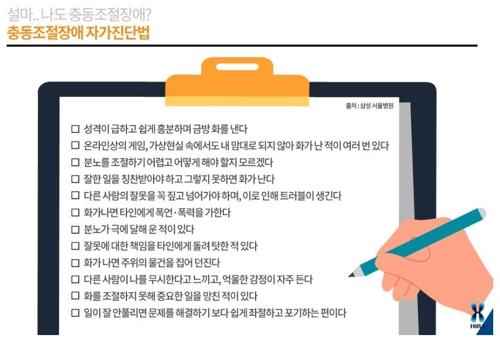[건강보험심사평가원]