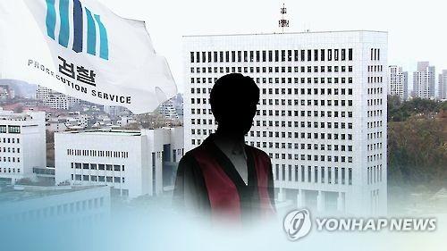 올해 초임검사 기본급 월 300만원대…검찰총장은 795만원 (CG) [연합뉴스TV 제공]