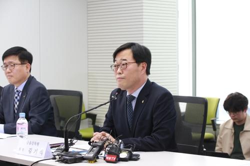김기식 선거법 위반 판단 납득 어려워..금융개혁 계속돼야종합